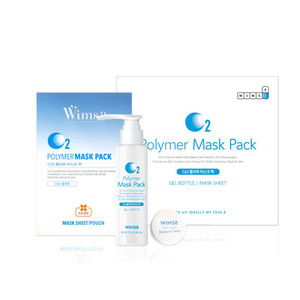 WIMS8 CO2 Polymer Mask Pack